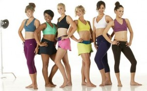 fashionable fitness clothing
